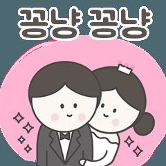 Happy bride and groom wedding (Korean)