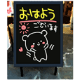 Cafe blackboard sticker