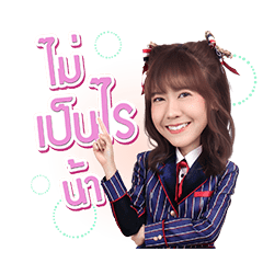 BNK48: Shonichi