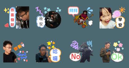 Pan family life