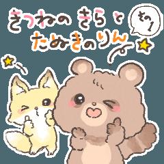 fluffy raccoon&fox