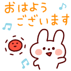 Heartwarming Japanese message