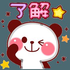 Japanese healing animals