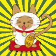 シャム猫のシャム太さん