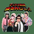 ディスコ戦隊×BURG TO THE FUTURE②