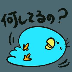 Emotional birds sticker
