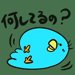 感情豊かな鳥