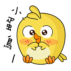 The little Cute Bird1