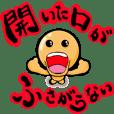 japanese kotowaza