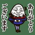 Funny Humpty Dumpty2(Japanese ver.)