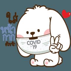 Unite To Protect COVID-19