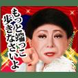 美川憲一 ver02