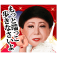 Kenichi Mikawa ver02