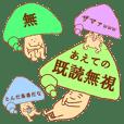 Balloon mushroom