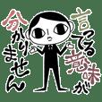 ゆるクール 男の子編
