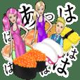キラキラ男女♡【映える寿司ver】