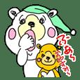ゆるかわいいくま 熊(家族 日常生活会話)