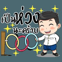 Thai Love style