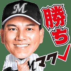 Chiba Lotte Marines Stickers