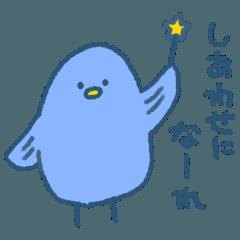 Maybe a happy blue bird