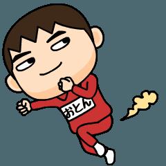 oton wears training suit 14.