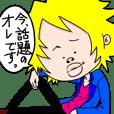 Hard loves Yukio