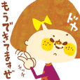 karinの『はなちゃん』2 〜敬語かも編〜