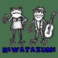- KimG & Nene - Niwatazumi