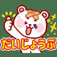 Bear Energy!