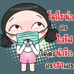 Nong Makhwid COVID-19-Mask