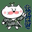 Samurai Matsukichi of the Yonago 3