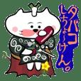 Samurai Matsukichi of the Yonago 2