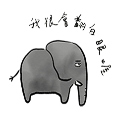 An eye-rolling Elephant