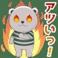 V-LIVE KUMAO Sticker