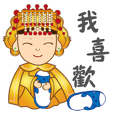 Golden Body Mazu cares about you