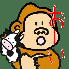 【ゴリラ―の日常生活2】