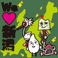 "Niigata-ben Sticker ""Jonnobi Family"""