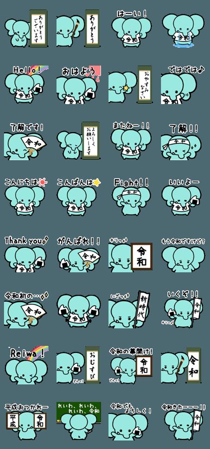 A new era sticker with Elephant