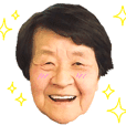 Grandmother MIDORI Sticker