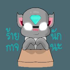 Noo Grey Tong