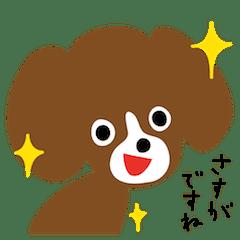ビーグルっぽい敬語な犬★タロ