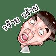 I am a funny (Thai)