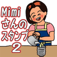 Mimi the housewife 2