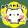Mashimarou5
