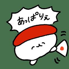 Animated Oshushi