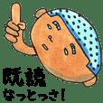 Mr. Matsuo go to Karatsu. vol.3