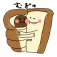 Bread friends cute stickers