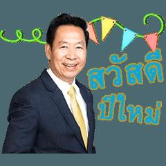 Dr.Suppachai Vol.2
