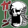 SKULL-kun4