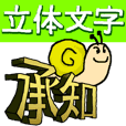 Design-Message & snail sticker